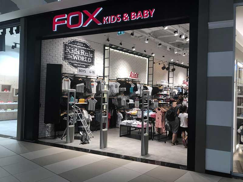Fox - Nicosia Mall