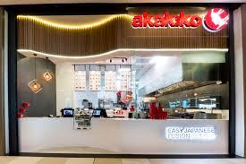 Akakiko - Mall of Cyprus
