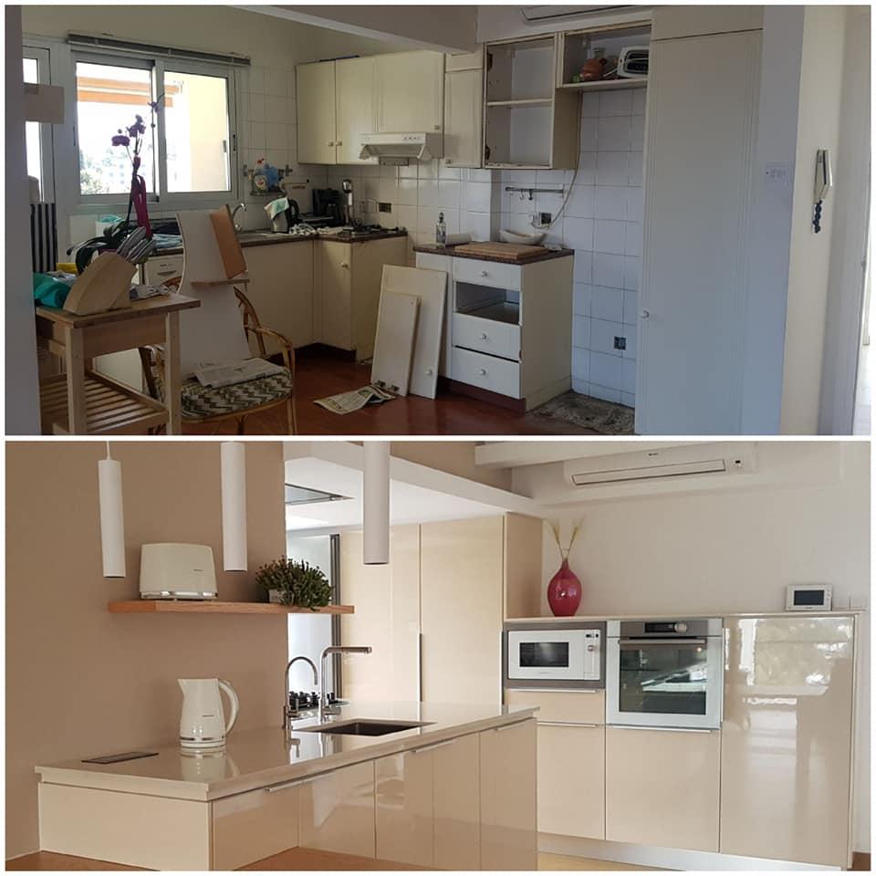 Nicosia Apartment #2