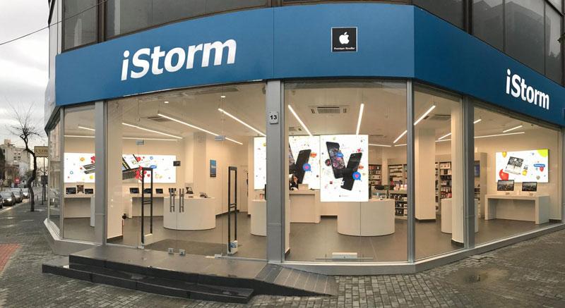 iStorm - Nicosia