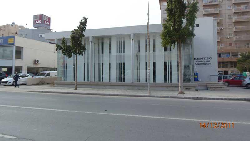 DIMCO showroom - Larnaca